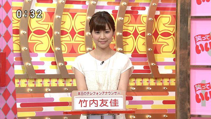takeuchi20130219_47.jpg
