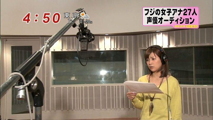 takeuchi20130221_03.jpg