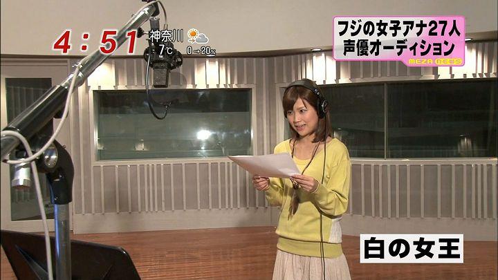 takeuchi20130221_05.jpg