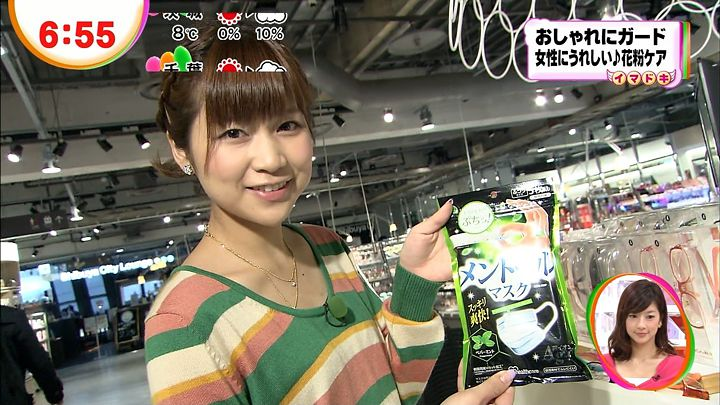 takeuchi20130222_27.jpg
