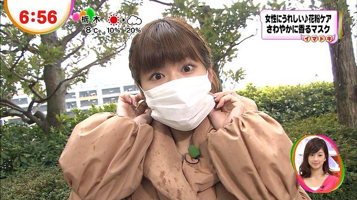 takeuchi20130222_29.jpg