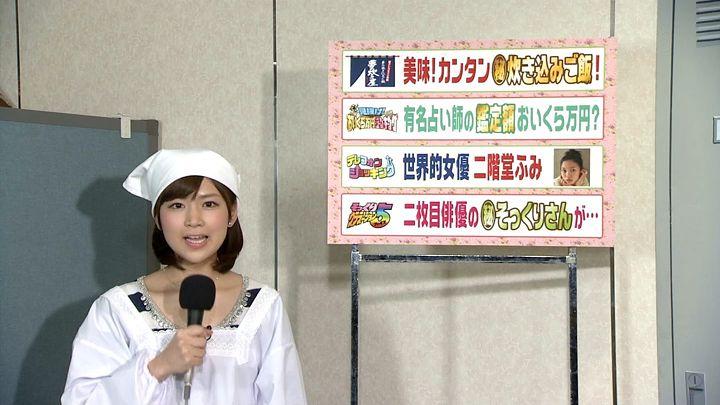 takeuchi20130305_19.jpg