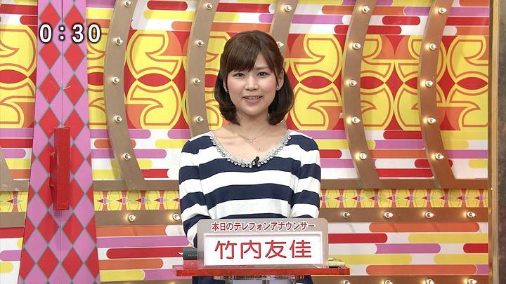 takeuchi20130305_24.jpg