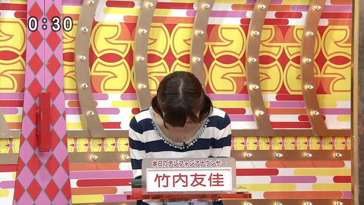 takeuchi20130305_25.jpg
