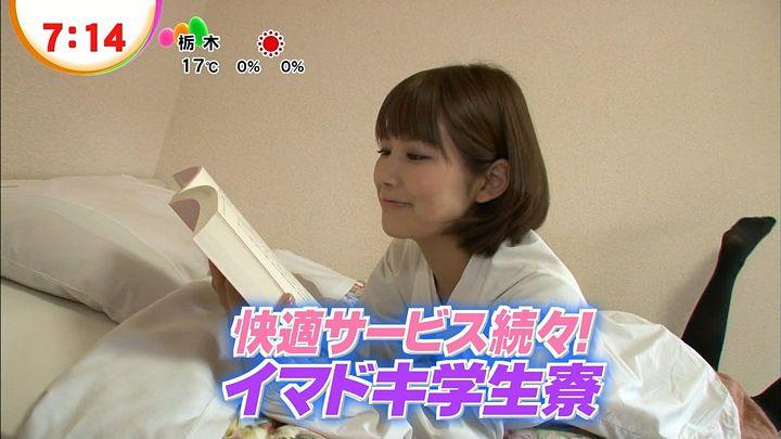 takeuchi20130312_06.jpg