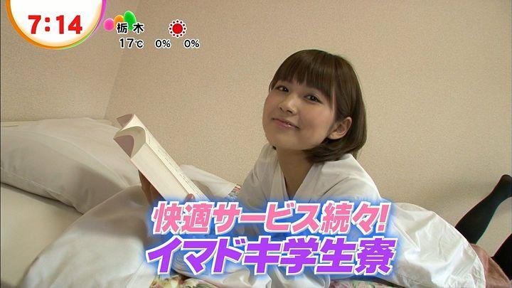 takeuchi20130312_07.jpg