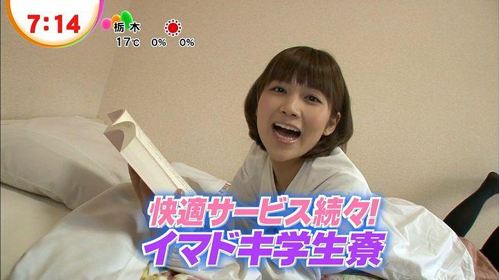 takeuchi20130312_08.jpg