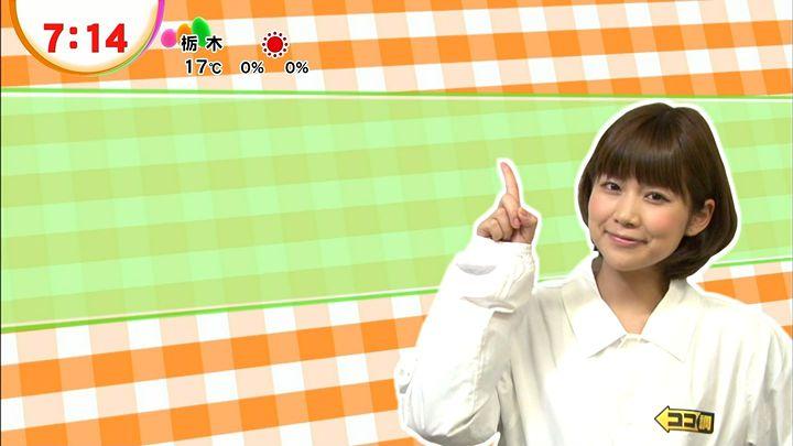 takeuchi20130312_12.jpg