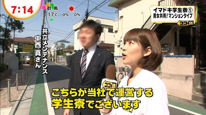 takeuchi20130312_13.jpg