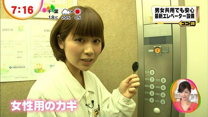 takeuchi20130312_15.jpg
