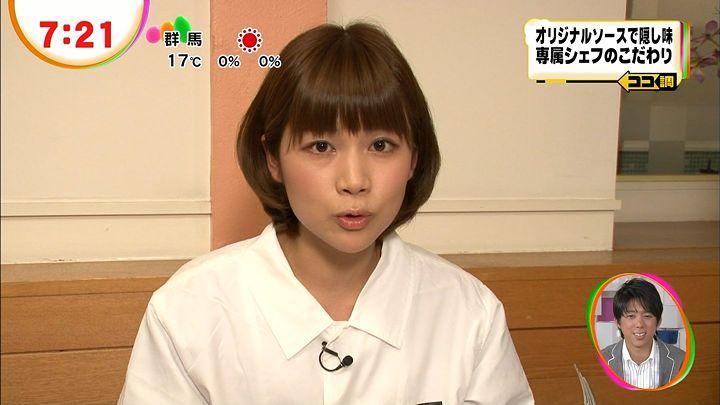 takeuchi20130312_17.jpg