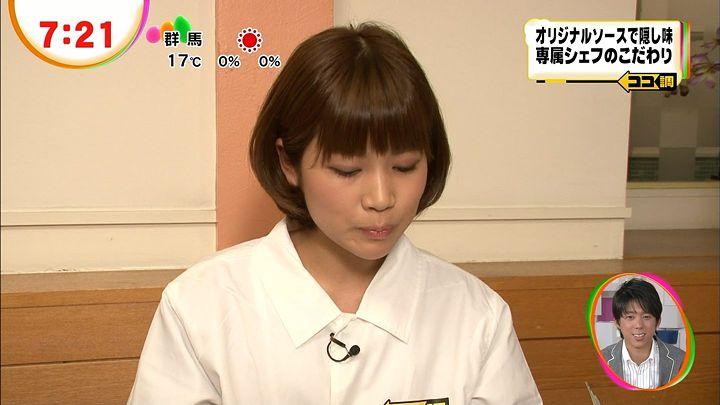 takeuchi20130312_19.jpg