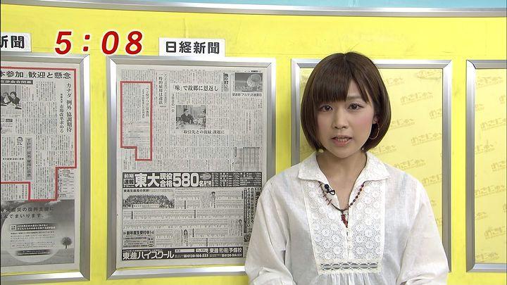 takeuchi20130314_03.jpg