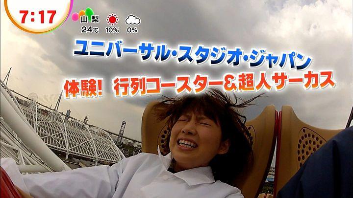 takeuchi20130319_21.jpg