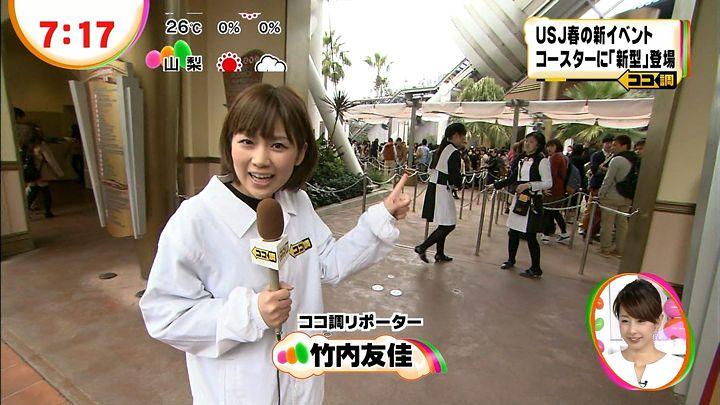takeuchi20130319_22.jpg