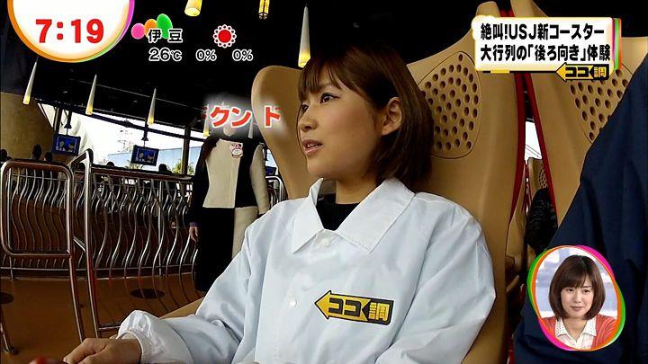 takeuchi20130319_39.jpg