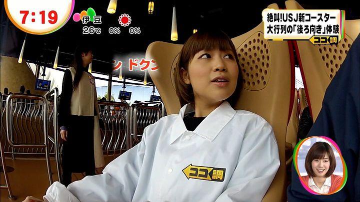takeuchi20130319_40.jpg
