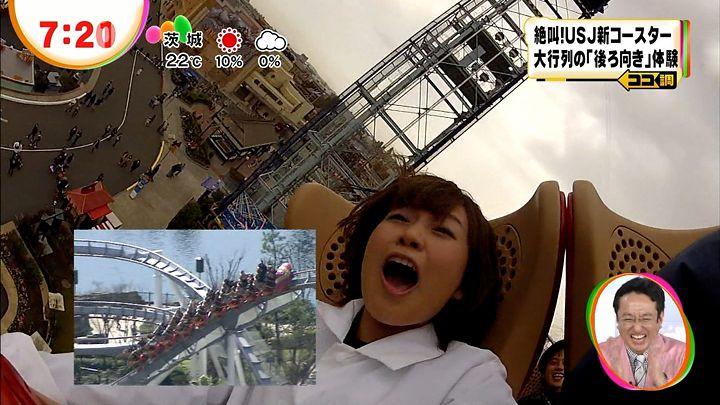 takeuchi20130319_46.jpg