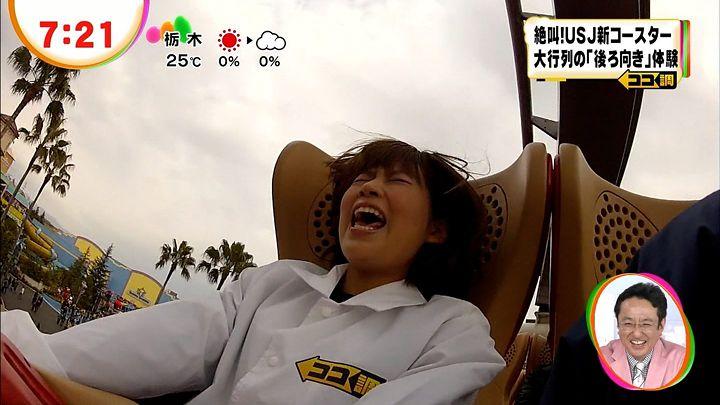 takeuchi20130319_47.jpg