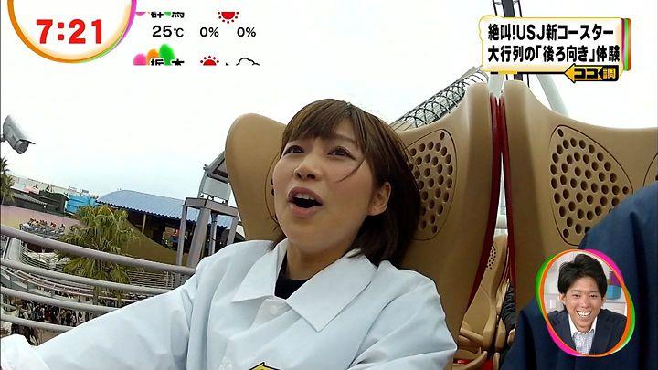 takeuchi20130319_49.jpg