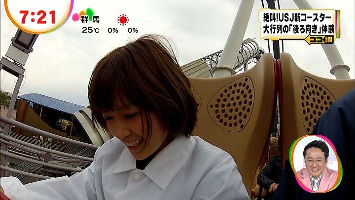 takeuchi20130319_50.jpg