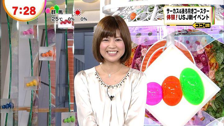 takeuchi20130319_58.jpg