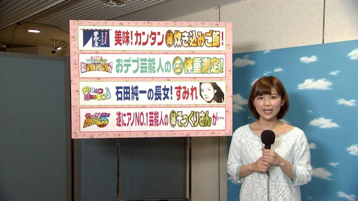 takeuchi20130319_59.jpg