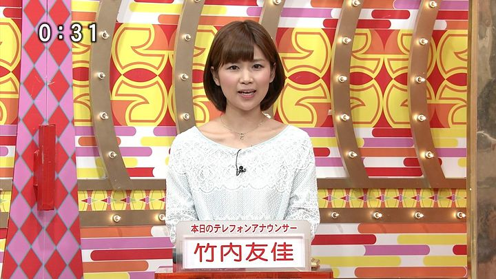 takeuchi20130319_64.jpg