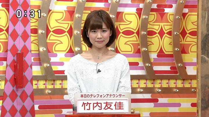 takeuchi20130319_65.jpg