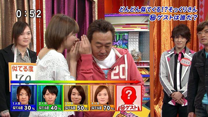 takeuchi20130319_67.jpg