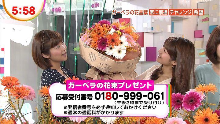 takeuchi20130322_18.jpg