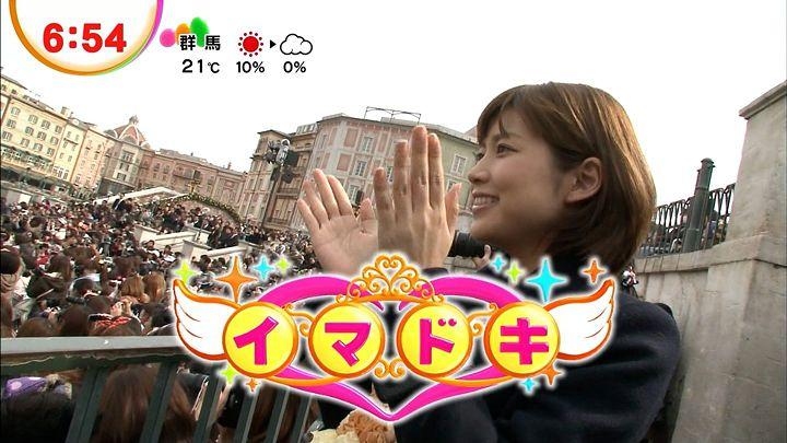 takeuchi20130322_19.jpg