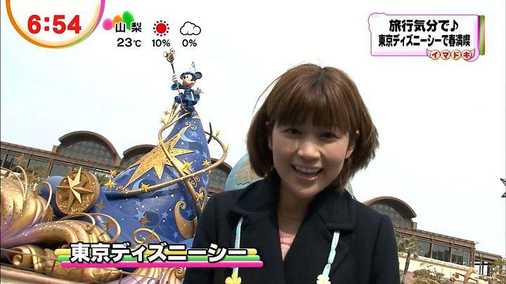 takeuchi20130322_20.jpg