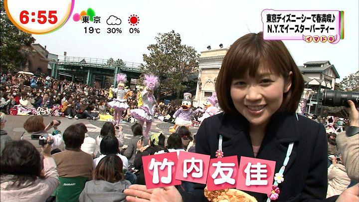 takeuchi20130322_22.jpg