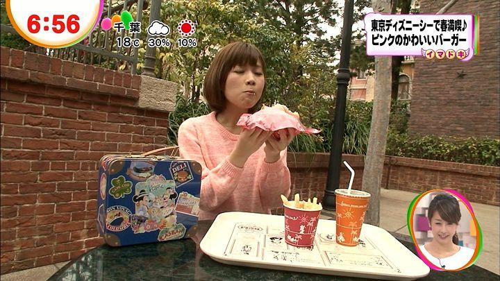 takeuchi20130322_26.jpg