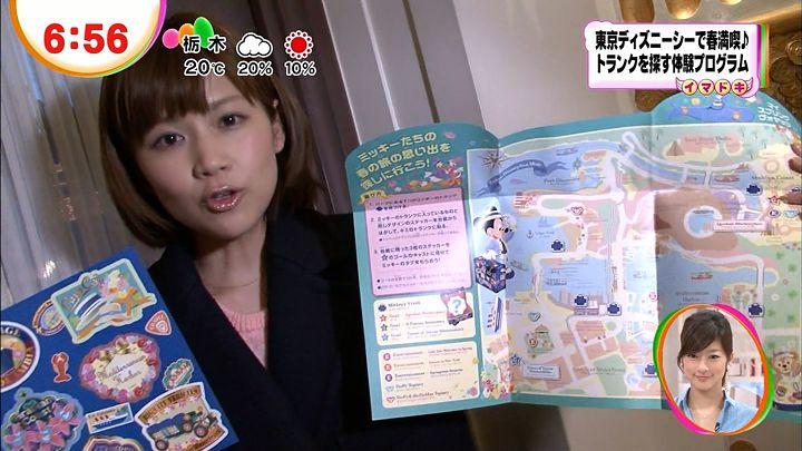 takeuchi20130322_29.jpg