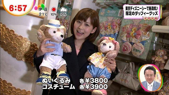 takeuchi20130322_31.jpg