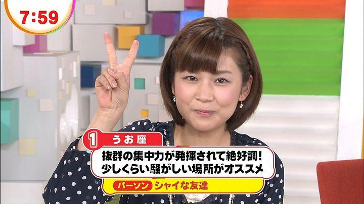 takeuchi20130322_44.jpg