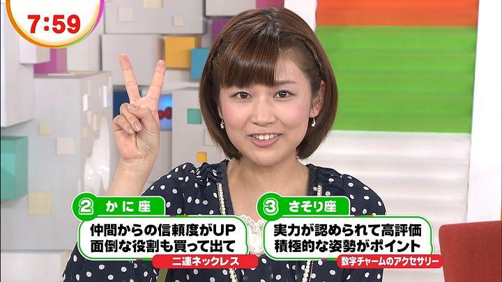 takeuchi20130322_46.jpg
