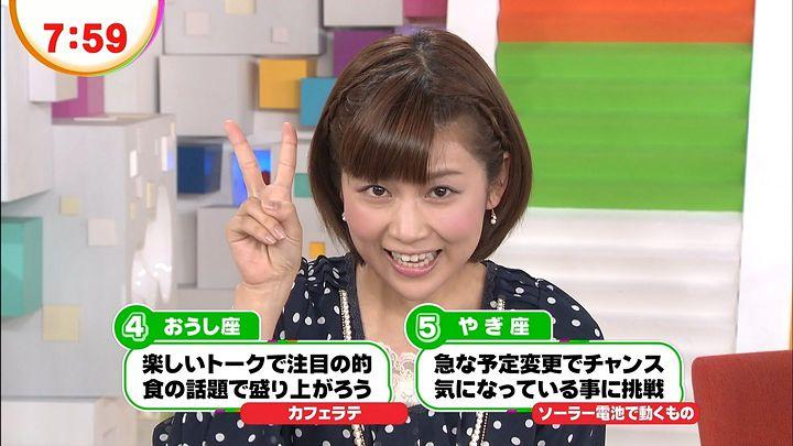 takeuchi20130322_47.jpg