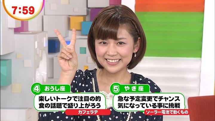 takeuchi20130322_48.jpg