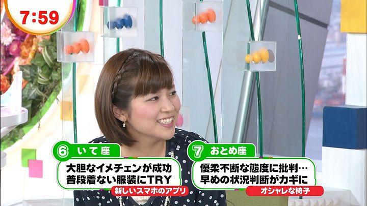takeuchi20130322_49.jpg