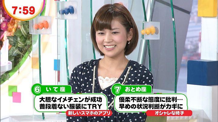 takeuchi20130322_50.jpg