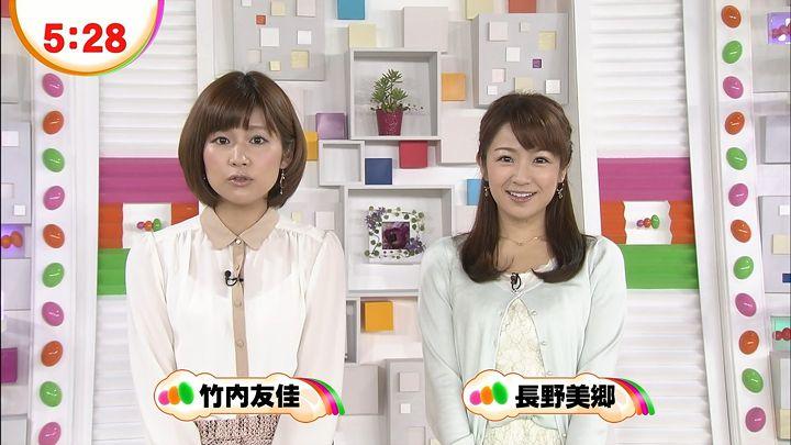 takeuchi20130326_02.jpg