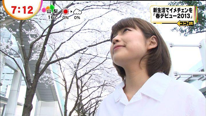 takeuchi20130326_08.jpg