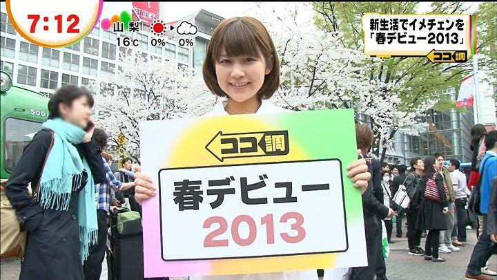 takeuchi20130326_09.jpg