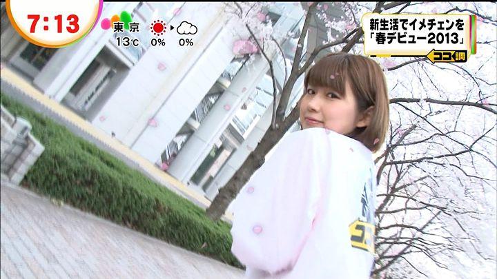 takeuchi20130326_10.jpg
