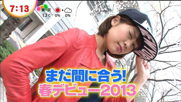 takeuchi20130326_12.jpg