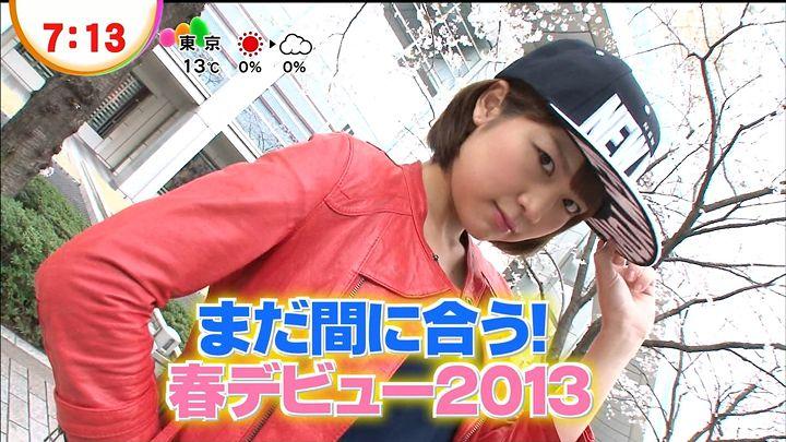 takeuchi20130326_13.jpg