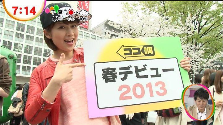 takeuchi20130326_15.jpg